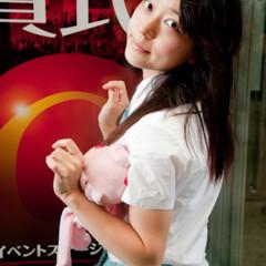 Foto 7 de 130 de la galería cosplay-tgs-2011 en Vida Extra