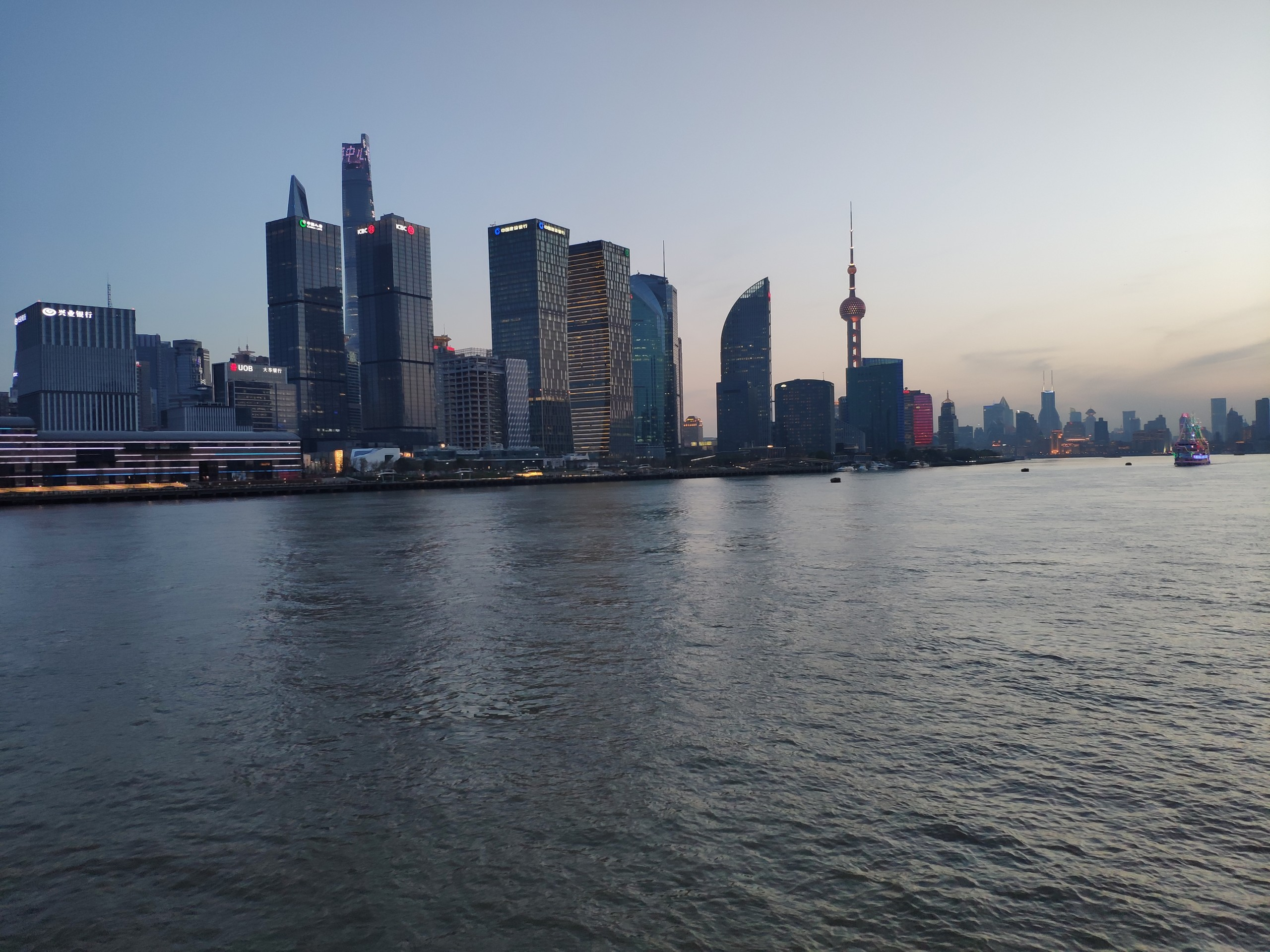 Foto de Fotos tomadas con el Xiaomi Mi MIX 2S (29/37)