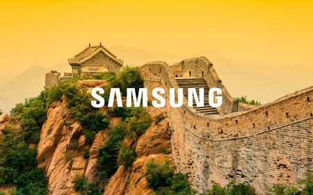 Samsung dice adiós a la fabricación en China con el cierre de su última fábrica en el país