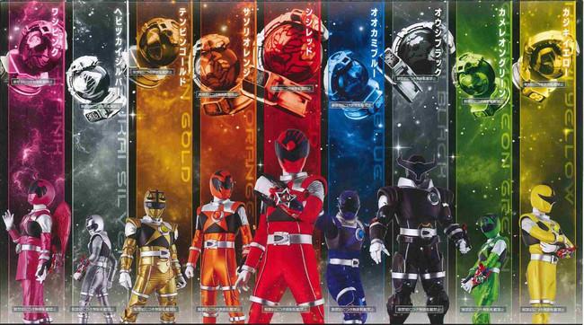 Power Rangers Portada