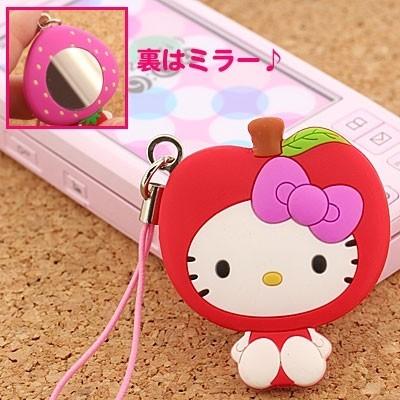 Espejo de Hello Kitty adorna tu móvil