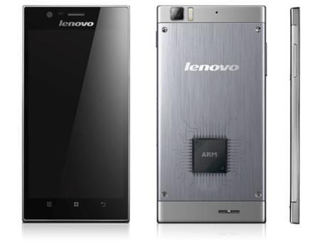 Todo apunta a que Lenovo va a entrar en el negocio de los procesadores