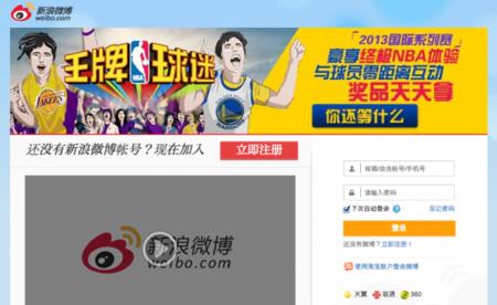 """Así funciona la censura en Sina Weibo, el """"Twitter chino"""""""