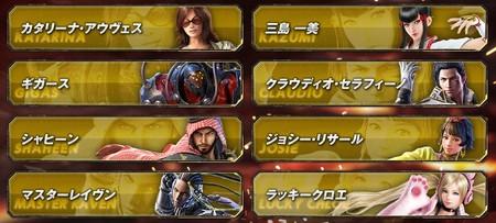 020517 Tekken7 02