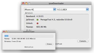 ipswDownloader, descarga la versión de iOS que necesitas rápidamente