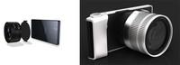 Sony lanzaría próximamente su revolucionario concepto de cámara-objetivo inalámbrica para smartphones