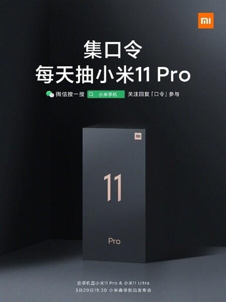 Xiaomi Mi 11 Pro Lanzamiento 29 Marzo China