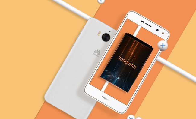 Huawei Y6 2017, la renovación de la gama de entrada de Huawei se queda en Marshmallow