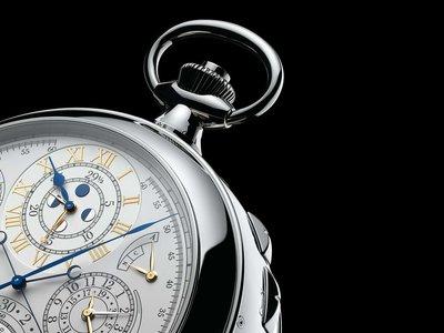 Vacheron Constantin lanzará un libro del Reference 57260, el reloj más complicado del mundo