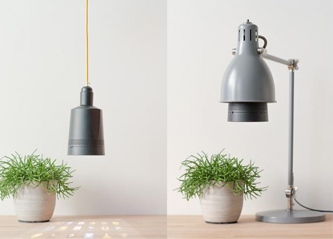 Beam es un proyector disfrazado de lámpara