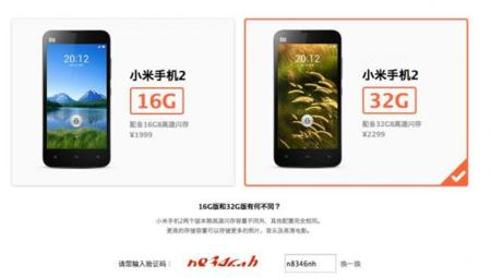 Xiaomi lo vuelve a hacer, 50000 unidades vendidas en menos de tres minutos