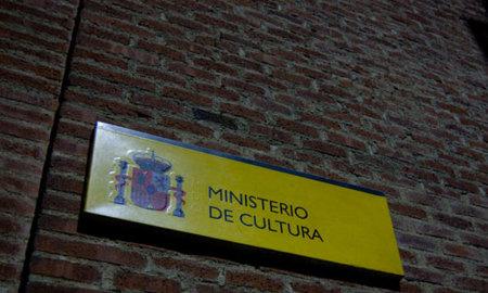 El Ministerio de Cultura creará un metabuscador de contenidos de pago: claves de por qué fracasará