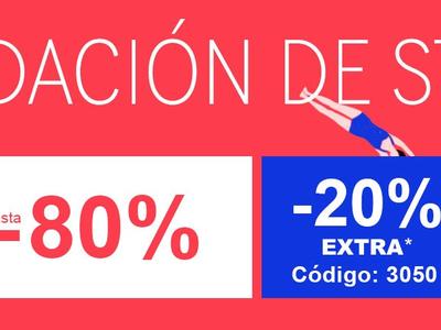 La Redoute ofrece durante hoy hasta medianoche un cupón de descuento del 20% extra. El ahorro puede alcanzar el 80%