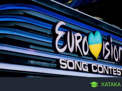 Cómo ver gratis la final de Eurovisión en la tele o Internet en España y Latinoamérica
