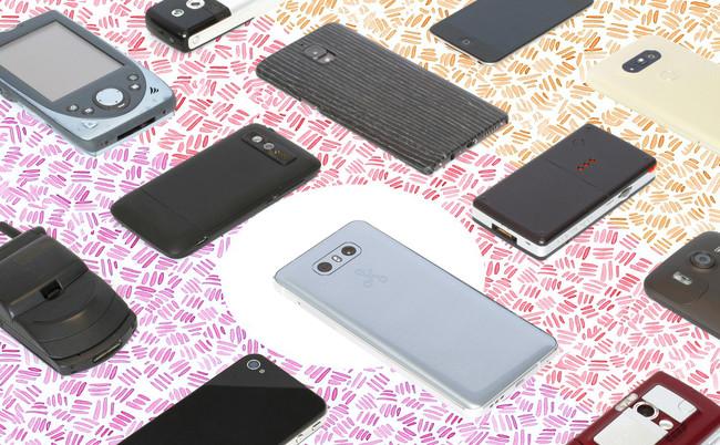 Qué hay que mirar al comprar un smartphone para asegurarnos de que va a tener las tecnologías de los próximos años