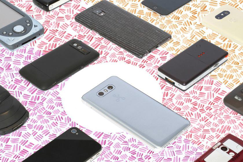 859c8788fbe Consejos para comprar un móvil en 2018: qué características elegir