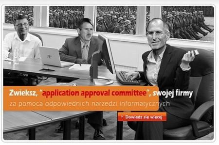 Comité de Aprobación de Aplicaciones