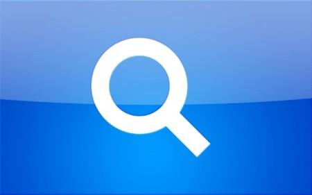 Spotlight, aprovecha el buscador integrado en OS X