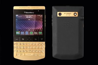 Porsche Design P'9981 Gold, una BlackBerry Bold 9900 muy lujosa y limitada