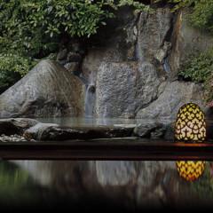 Foto 1 de 4 de la galería gora-gora-kadan-hotel-hakone en Trendencias Lifestyle