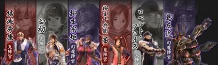 'Onimusha Soul', el retorno de la saga de Capcom en forma de RPG gratuito para navegador y smartphones