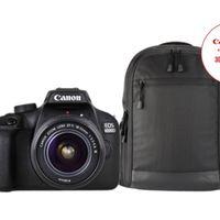 Día sin IVA en MediaMarkt: iniciarse en fotografía reflex con la EOS 4000D sólo cuesta 313,22 euros