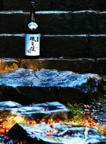 Sake Premium Isojiman