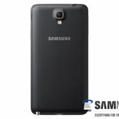 Foto 4 de 5 de la galería samsung-galaxy-note-3-neo en Xataka Android