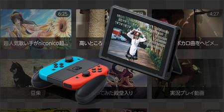 Niconico es la primera aplicación en llegar a Nintendo Switch, por ahora sólo en Japón