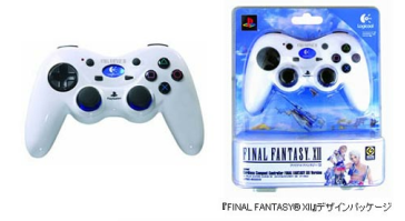 Mando de Final Fantasy XII para Playstation
