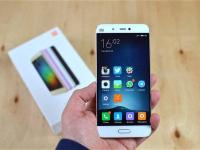 El Xiaomi Mi 5s integraría el sensor de huellas directamente bajo la pantalla