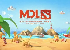 Mars Dota 2 League: Evil Genuises y OG arrasan en el grupo B