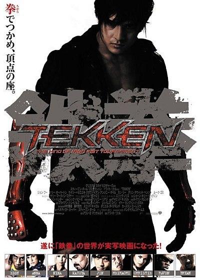 'Tekken', cartel y tráiler de la película basada en el videojuego