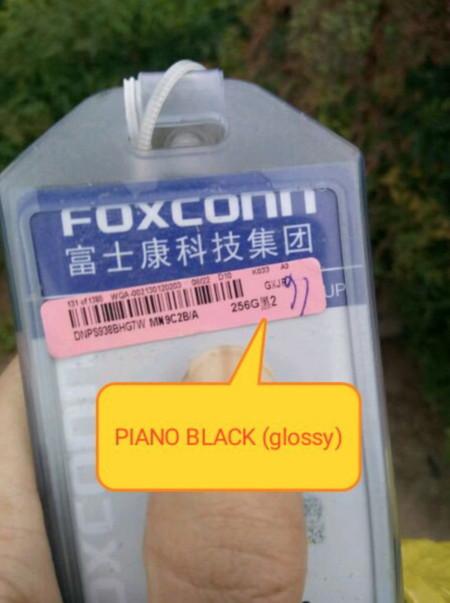 """iPhone 7: se filtran etiquetas identificativas de producción con los colores """"piano black"""" y """"dark black"""""""