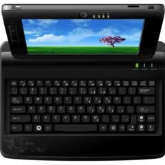 Foto 6 de 7 de la galería freescale-un-tablet-generico-y-barato en Xataka