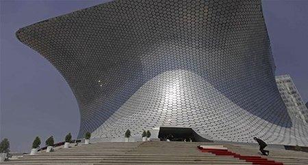 Nuevo Museo de Arte en México