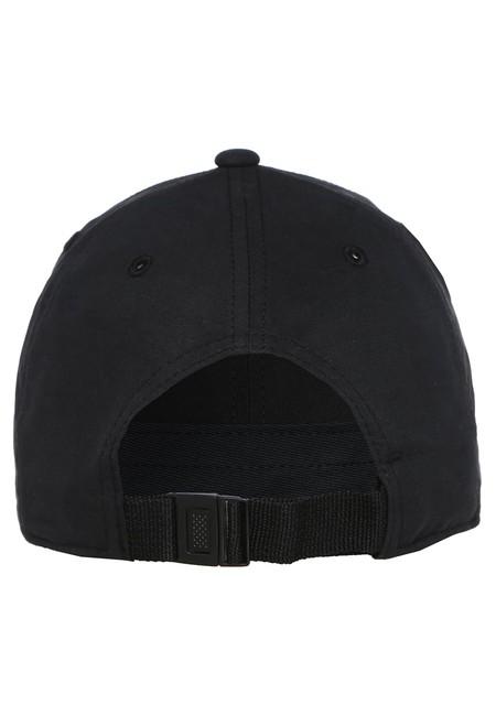 e2dba0a523a63 Elegante pero informal  protégete del sol con la gorra Nike Metal ...