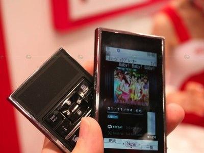 Teléfono modular de Docomo y Fujitsu