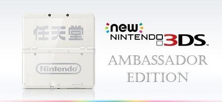 La New Nintendo 3DS ya está disponible en nuestro territorio para algunos miembros del Club Nintendo