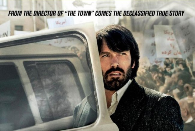 Una imagen de uno de los carteles de Argo