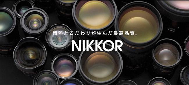 Vídeo de la manufactura de lentes y objetivos Nikon