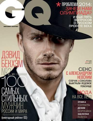 David Beckham, portada de la GQ Rusia