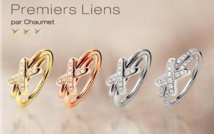 Chaumet, colección de sortijas Premiers Liens para tu prometida