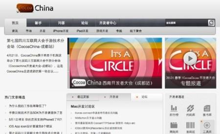 web china timo