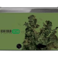 Foto 4 de 5 de la galería metal-gear-solid-snake-eater-3d-accesorios en Trendencias Lifestyle