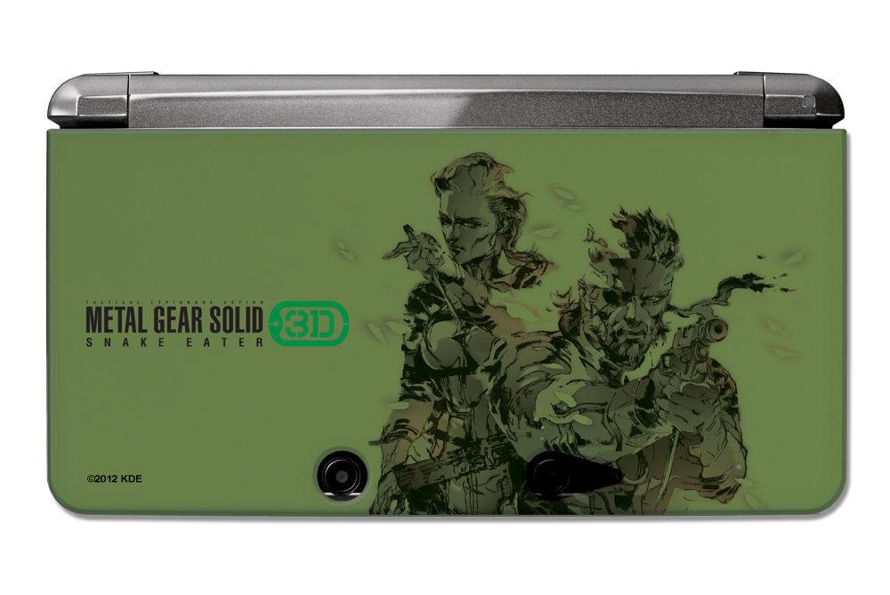 Foto de Metal Gear Solid: Snake Eater 3D, accesorios (4/5)