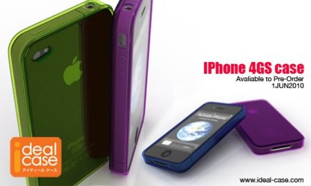 apple iphone fundas ideal case 4gs