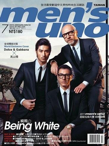 Domenico Dolce y Stefano Gabbana protagonizan la Men's Uno Taiwan de julio