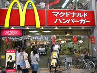 Mac Menú alrededor del mundo