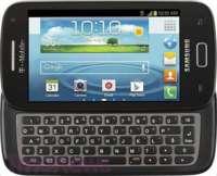 Samsung Galaxy S Blaze Q